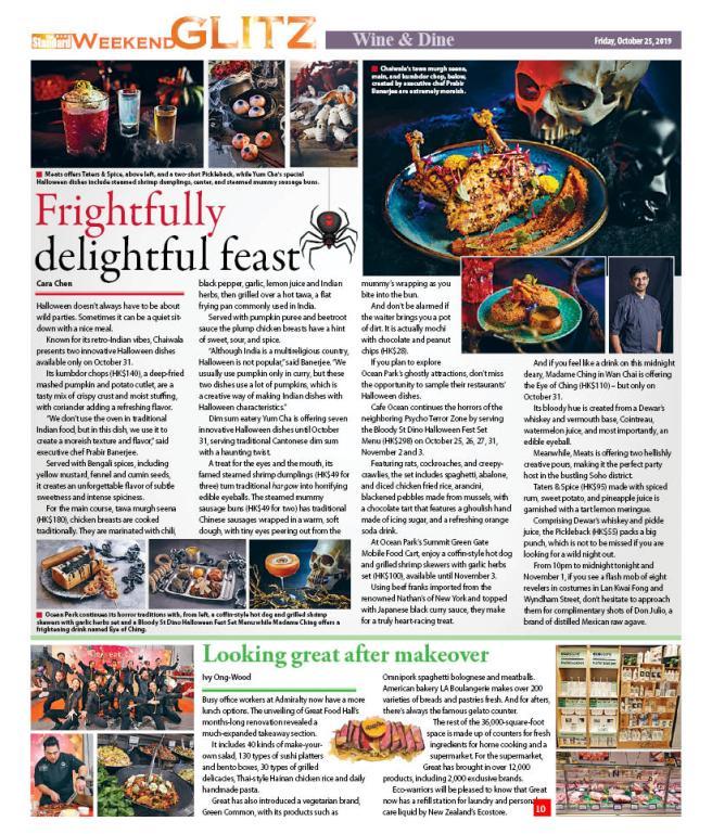 Frightfully delightful feast