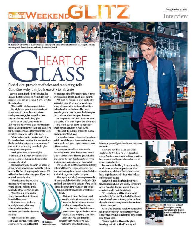 Heart of glass.jpg
