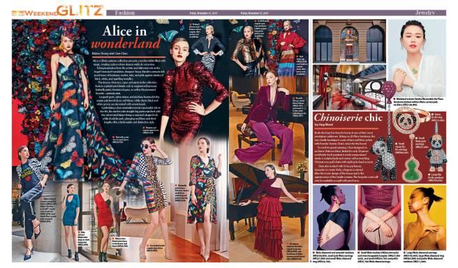 191115 Alice in wonderland.jpg