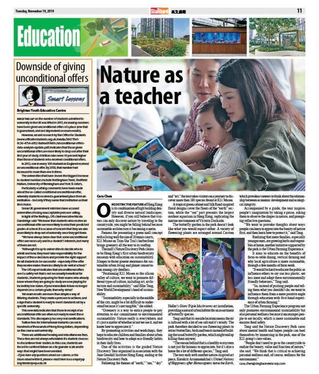 Nature as a teacher.jpg