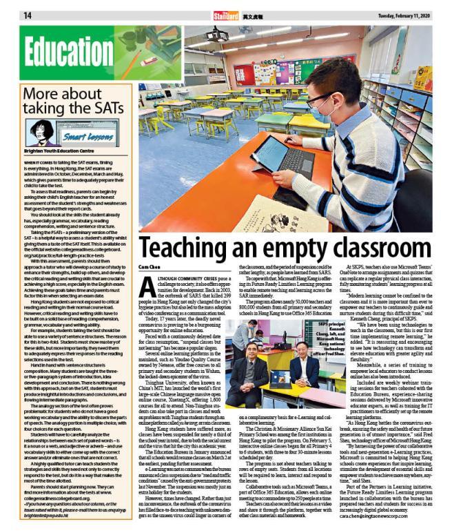 200211 Teaching an empty classroom