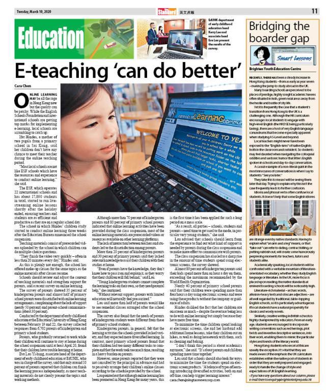E-teaching can do better