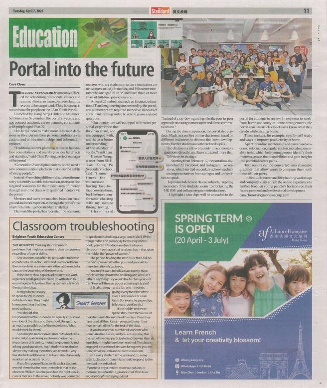 200407 Portal into the future