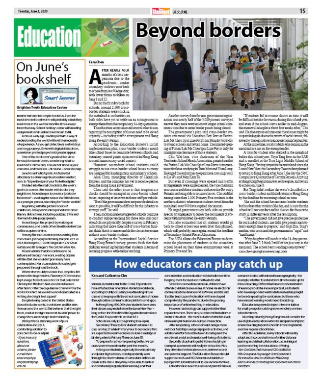 200602 Beyond borders