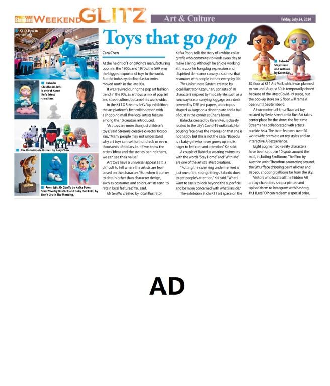 200724 Toys that go pop