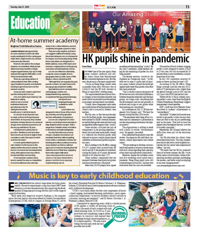 200731 HK pupils shine in pandemic