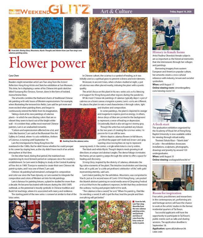 200814 Flower power