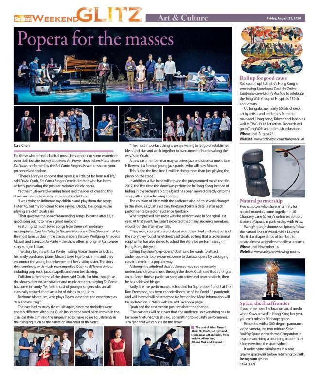 200821 Popera for the masses